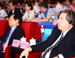 International Water conference gallery